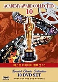 베스트 아카데미 수상작 10 컬렉션 (10disc) [알라딘 특가]