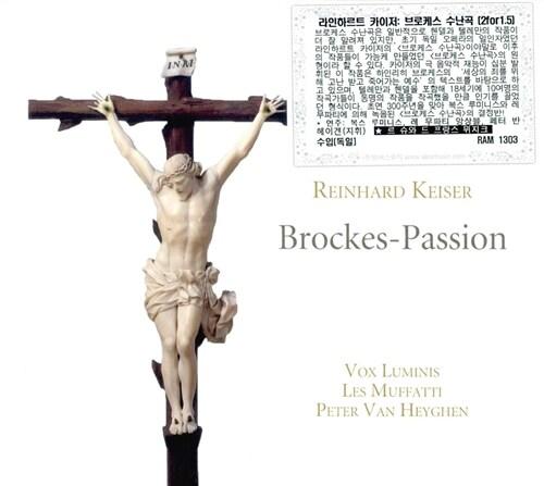 [수입] 카이저 : 브로케스 수난곡 [2CD For 1.5]