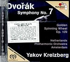 [수입] 드보르작 : 교향곡 7번 Op.70 & 황금 물레 Op.109 [SACD Hybrid]
