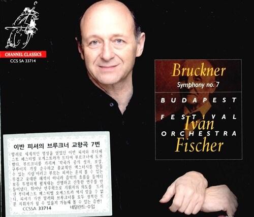 [수입] 브루크너 : 교향곡 7번 [SACD Hybrid] [디지팩]
