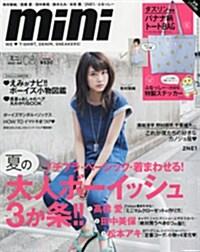 mini (ミニ) 2014年 08月號 [雜誌] (月刊, 雜誌)