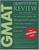Gmat Quantitative (Paperback, 2nd)