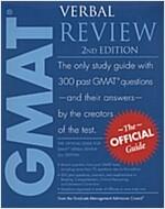Gmat Verbal (Paperback, 2nd)