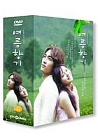 여름향기 보급판 박스세트 : KBS 미니시리즈 (7DISC)