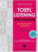 [중고] 해커스 토플 리스닝 인터미디엇 (Hackers TOEFL Listening Intermediate) (iBT) (테이프 별매)