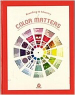 Color Matters: Branding & Identity (Hardcover)