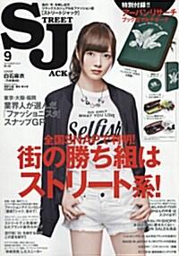 street Jack (ストリ-トジャック) 2014年 09月號 (雜誌, 月刊)