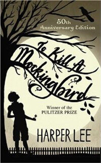 To Kill a Mockingbird (Mass Market Paperback, 미국판)