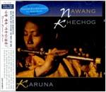 [중고] Nawang Khechog - Karuna