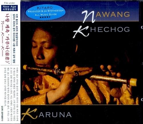 Nawang Khechog - Karuna