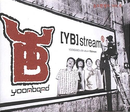 윤도현 밴드 - 6집 YB Stream [재발매]