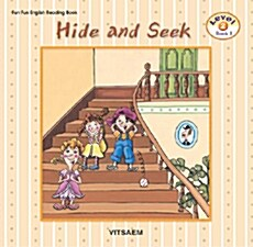 Hide and Seek (책 2권 + 테이프 1개)