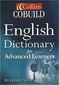 [중고] Collins Cobuild English Dictionary for Advanced Learners (Paperback, 3rd)