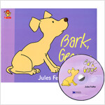 노부영 Bark, George (Hardcover + CD)