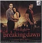 [중고] Twilight Saga: Breaking Dawn