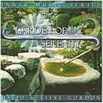 [중고] Garden of Serenity