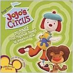 [중고] Jojo's Circus