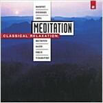 [중고] Meditation: Classical Relaxation Vol. 2