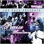 [중고] Joe Pace Presents: Praise for The Sanctuary