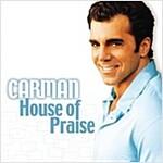 [중고] House of Praise