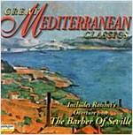 [중고] Great Mediterranean Classics
