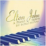 [중고] Elton John: A Piano Tribute