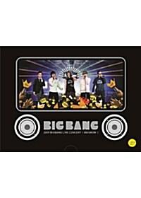 2009 빅뱅 라이브 콘서트「Big Show」: 리패키지 (3disc+130p 콘서트 포토북)