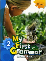 My First Grammar : 2 Student Book (Paperback, 2nd Edition)