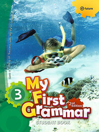 My First Grammar 3 : Student Book (Paperback, 2nd Edition)