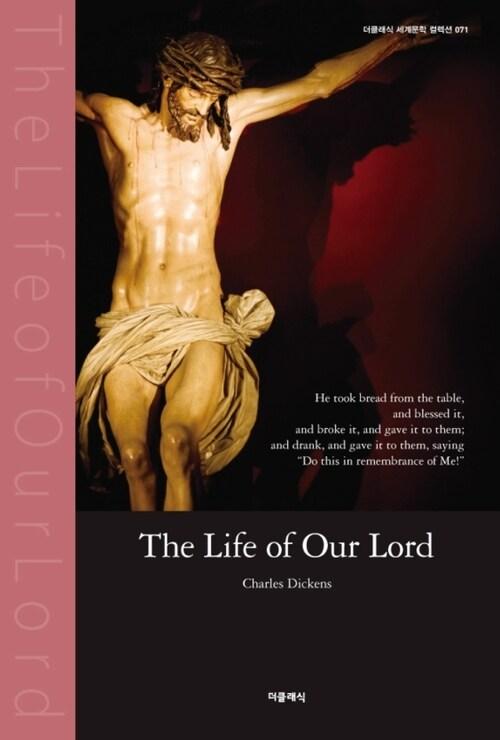 선 오브 갓, 예수의 생애 (영문판)