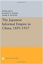 The Japanese Informal Empire in China, 1895-1937 (Paperback)