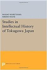 Studies in Intellectual History of Tokugawa Japan (Paperback)