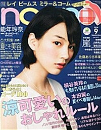 non·no(ノンノ) 2014年 09月號 [雜誌] (月刊, 雜誌)