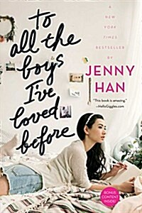 To All the Boys Ive Loved Before (Paperback, Reprint)