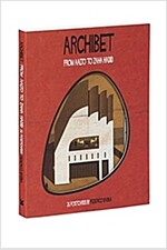 Archibet (Paperback)
