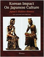 Korean Impact on Japanese Culture (Hardcover, -9th Printing)