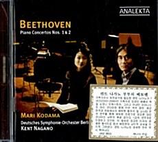 [수입] 베토벤 : 피아노 협주곡 1 & 2번