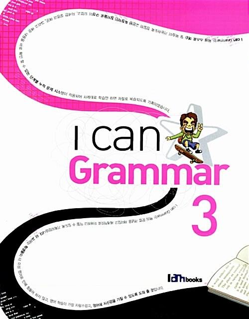 I Can Grammar 3