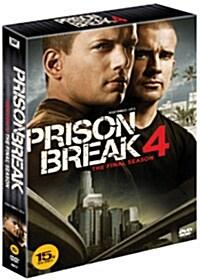 프리즌 브레이크 : 시즌 4 박스세트 (6DISC)