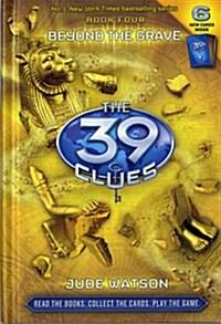 [중고] The 39 Clues #4 : Beyond the Grave (Hardcover)