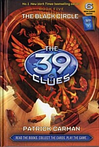 The 39 Clues #5 : The Black Circle (Hardcover)