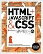 [중고] HTML + JavaScript & CSS 실무테크닉