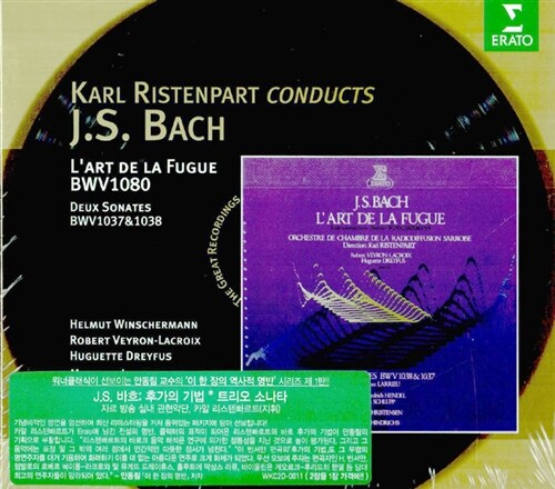 바흐: 푸가의 기법 - 카알 리스텐빠르트 [2CD]