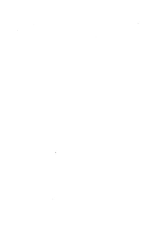 성균관 유생들의 나날 : 정은궐 장편소설 신판