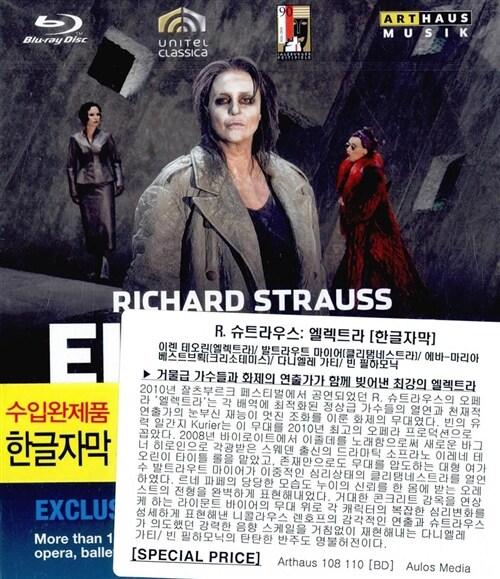 [수입] [블루레이] R. 슈트라우스 : 엘렉트라 [한글자막]