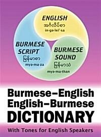 Burmese-English English-Burmese Dictionary (Paperback)
