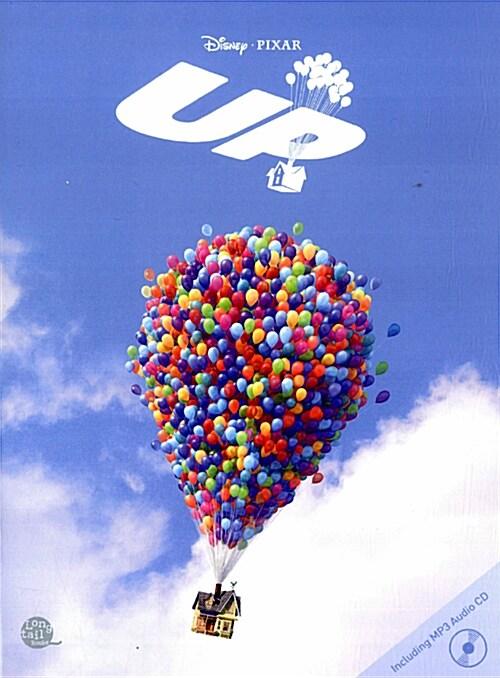 UP 업 (책 + MP3 CD 1장)