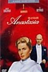 아나스타시아 - 행사용
