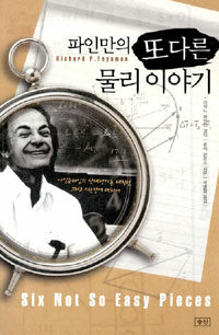 온라인 서점으로 이동 ISBN:8988907507