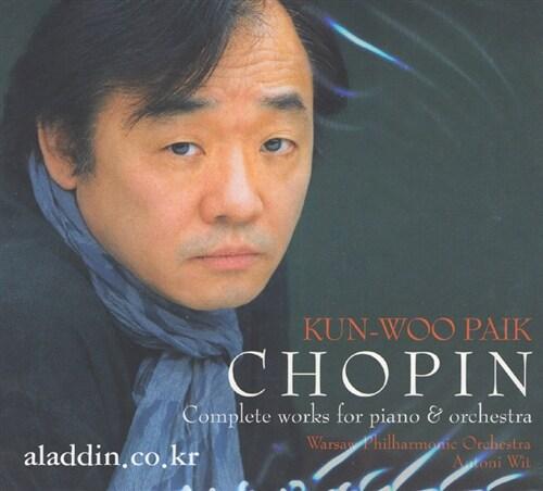 백건우 - Frederic Chopin : Complete Works For Piano & Orchestra